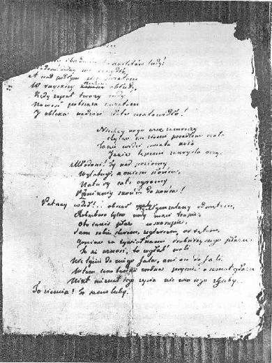 Oda Do Młodości Analiza I Interpretacja Adam Mickiewicz