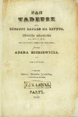 Pan Tadeusz - strona tytułowa